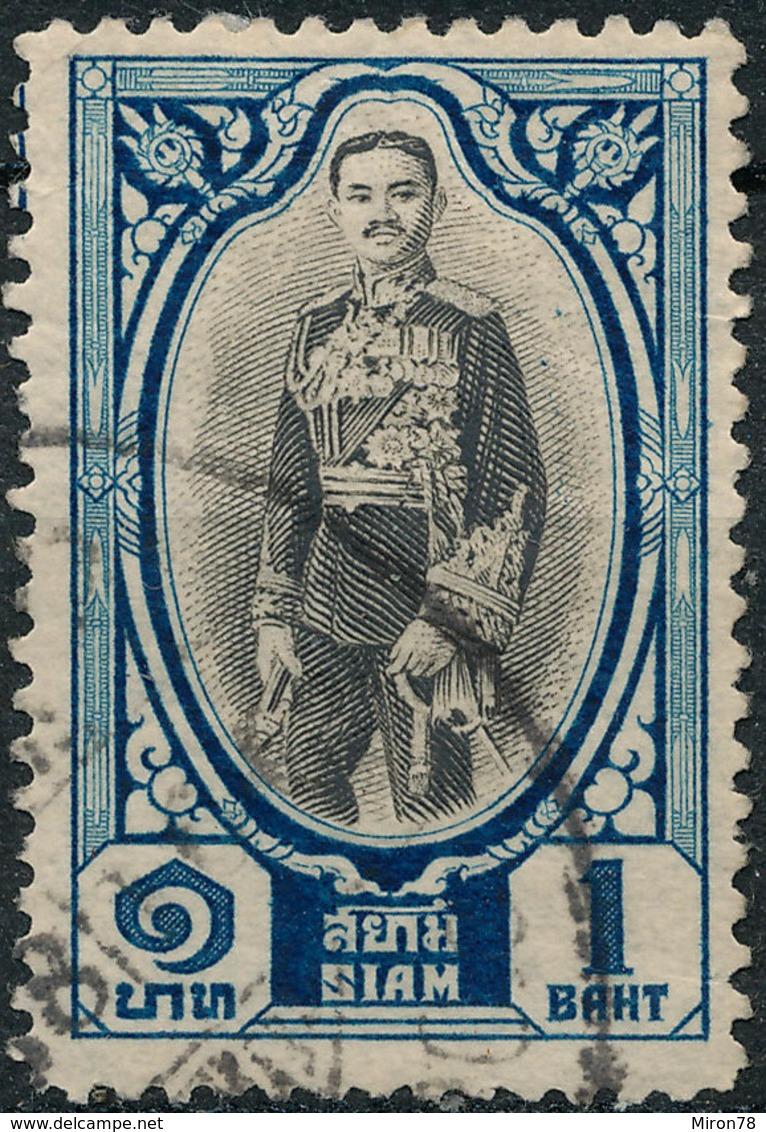 Stamp THAILAND,SIAM  1928 1b Used Lot37 - Thaïlande