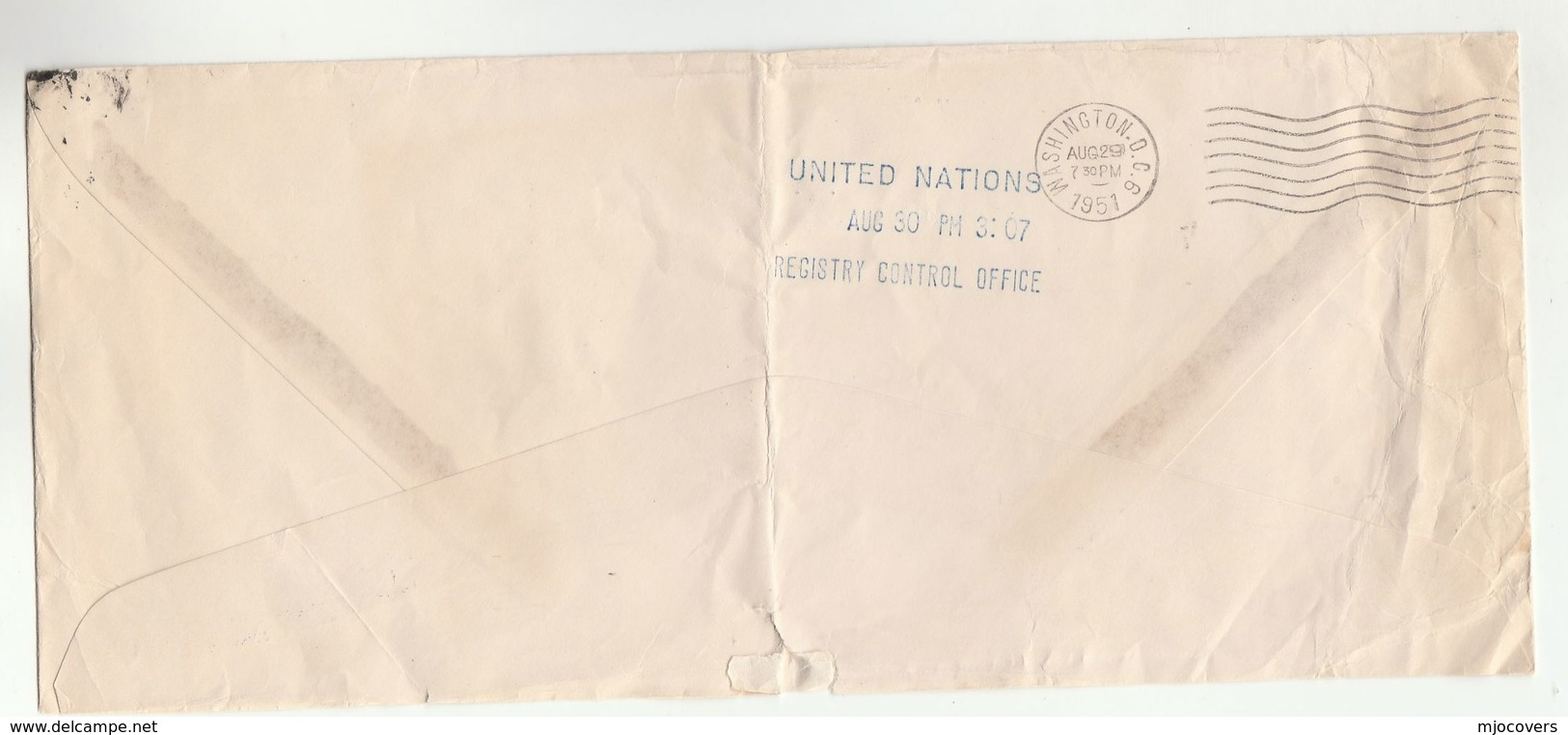 1951 US CONGRESS COMMITTEE On REDUCTION Of NON ESSENTIAL FEDERAL EXPENSES Cover To UNITED NATIONS Un Usa - UNO