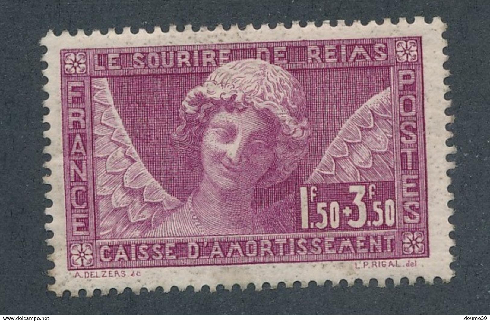 """CF-45: FRANCE: Lot  """"CAISSE D'AMORTISSEMENT"""" Avec N°256* 2ème Choix - France"""