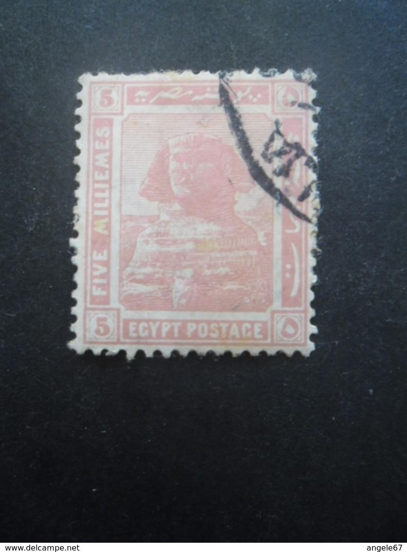 EGYPTE N°61 Oblitéré - Égypte