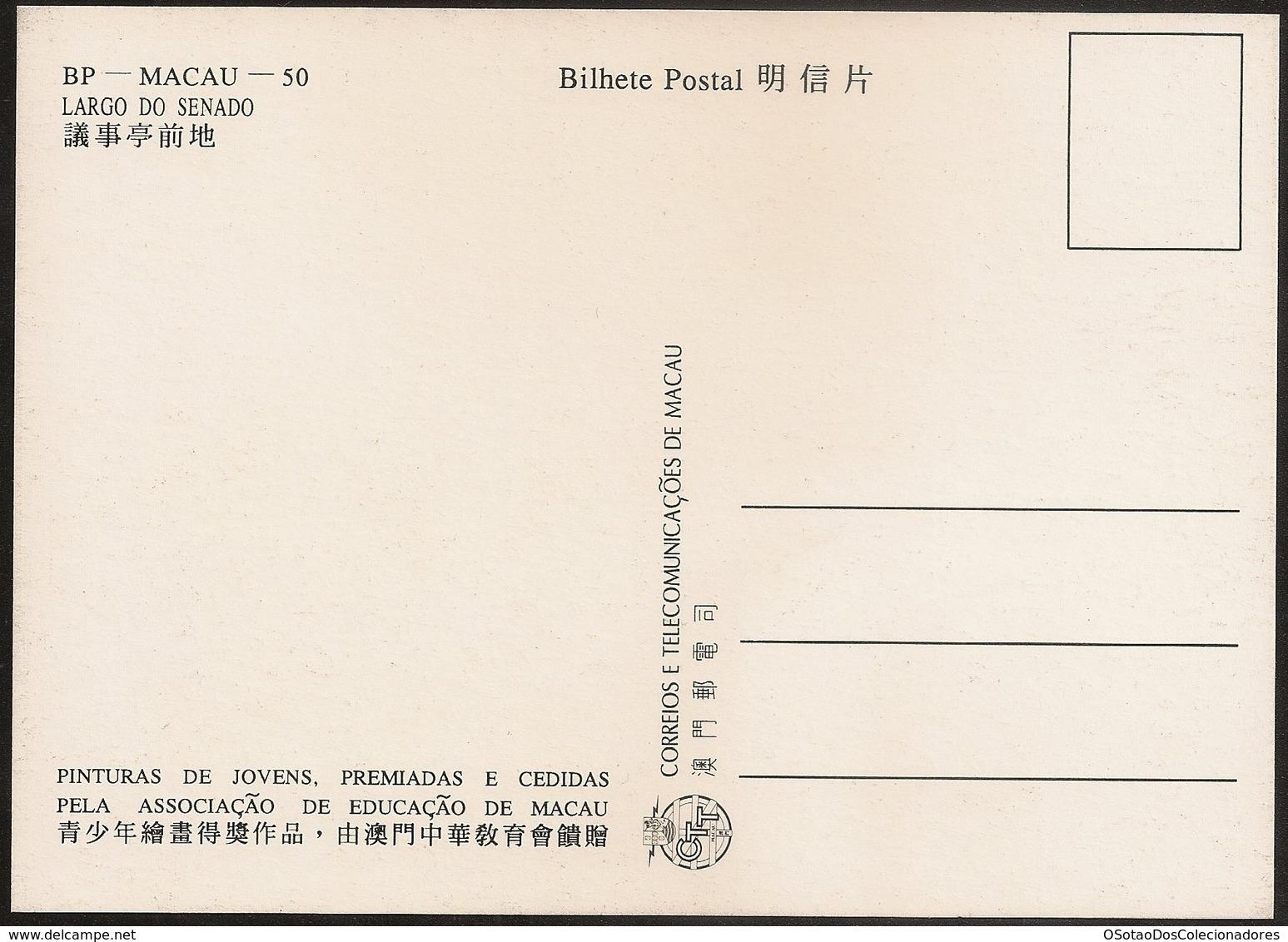 CARTE MAXIMUM - MAXIMUM CARD - Macau Macao China Portugal 1995 - Largo Do Senado - Bilhete Postal - Macao