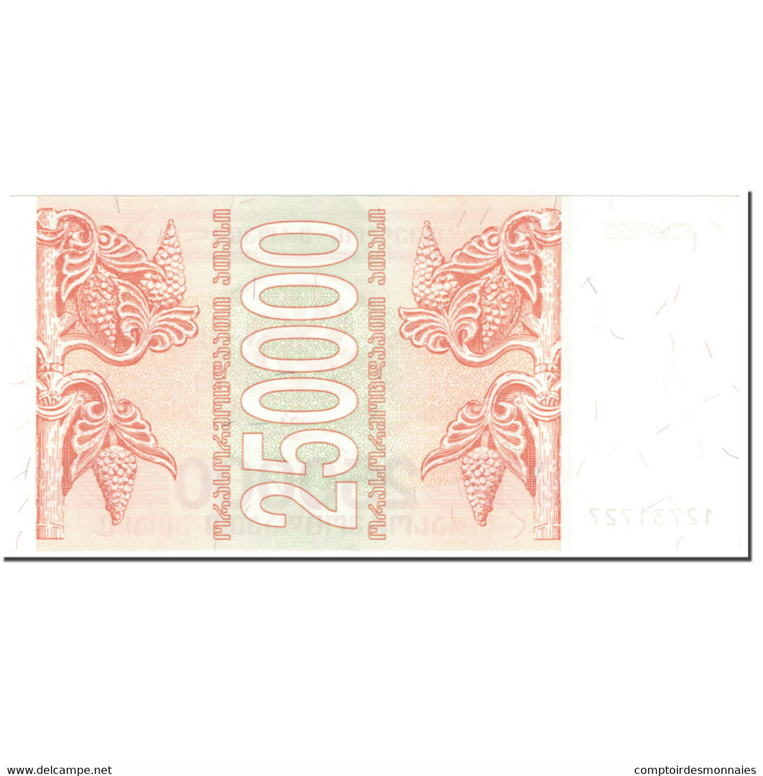 Billet, Géorgie, 250,000 (Laris), 1994, Undated (1994), KM:50, NEUF - Géorgie