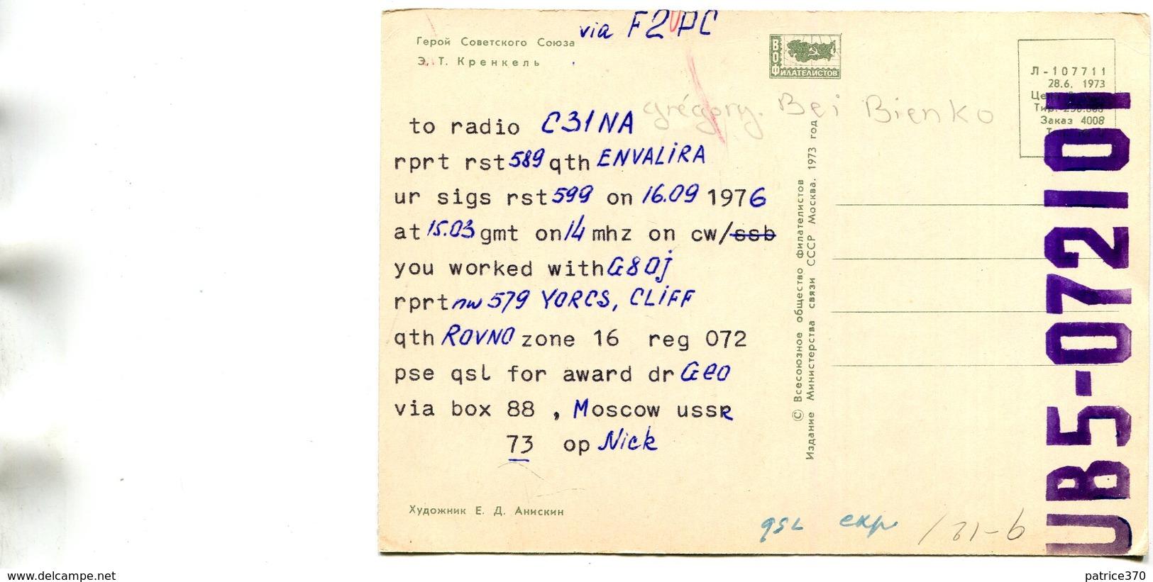 Carte QSL Radio Amateur Moscou Moscow USSR Russie En 1976 Homme Politique Navires CCCP - Radio Amateur