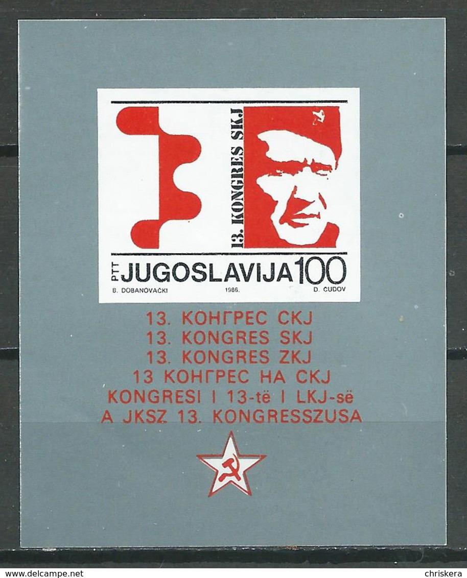 Yougoslavie Bloc-feuillet YT N°28 Congrès Du Parti Communiste Fédératif Neuf ** - Blocs-feuillets