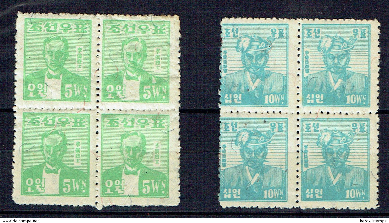 COREE Du SUD - Occupation Interalliée - N°  21/22 En Bloc De 4 De 1947. - Corée Du Sud