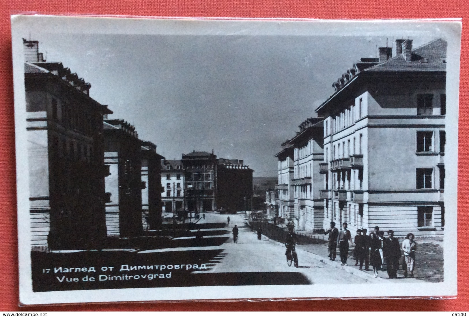 BULGARIA VUE DE DIMITROVGRAD - Bulgaria
