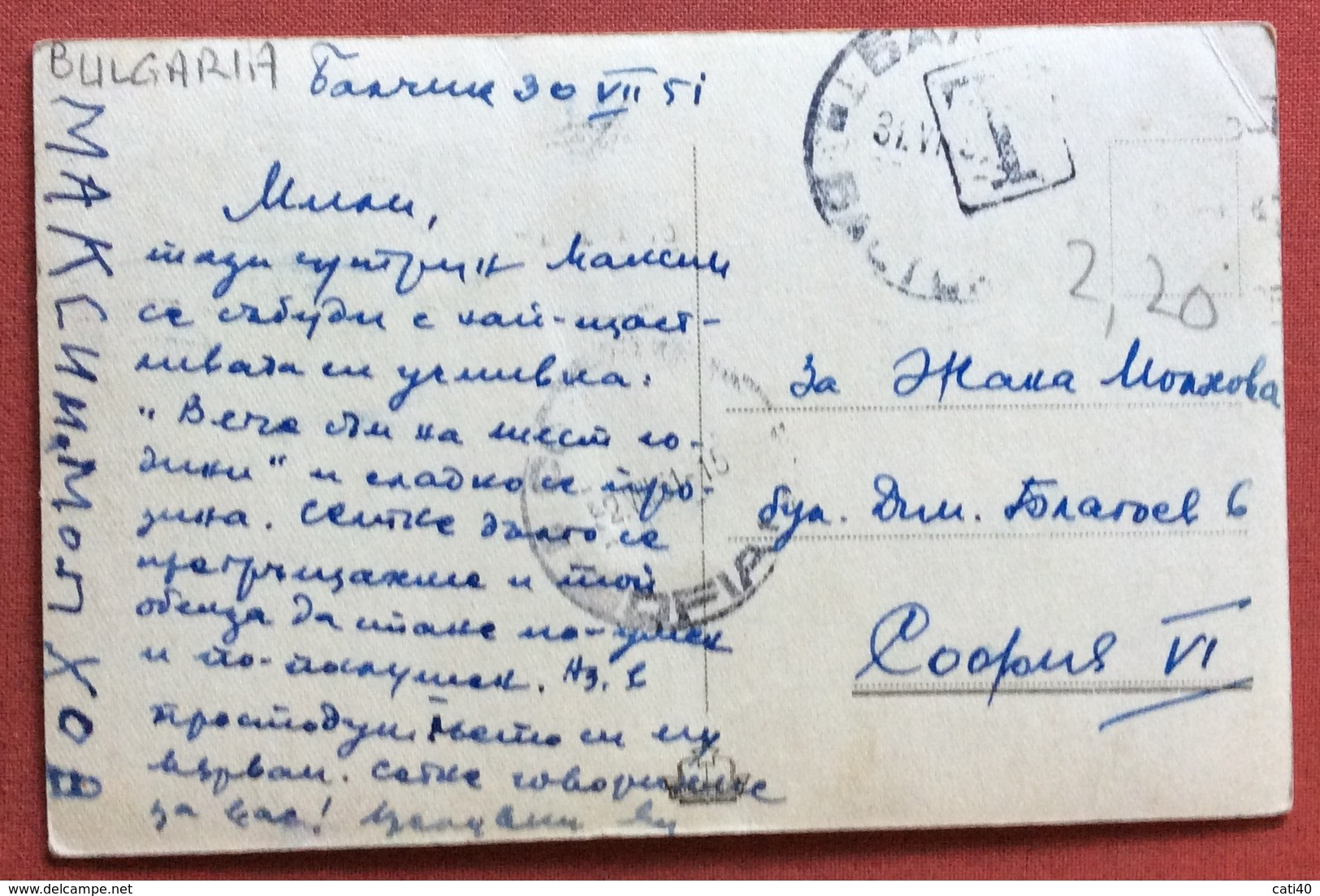 BULGARIA BALCHIK LE PALAIS LA CASCADE - Bulgaria