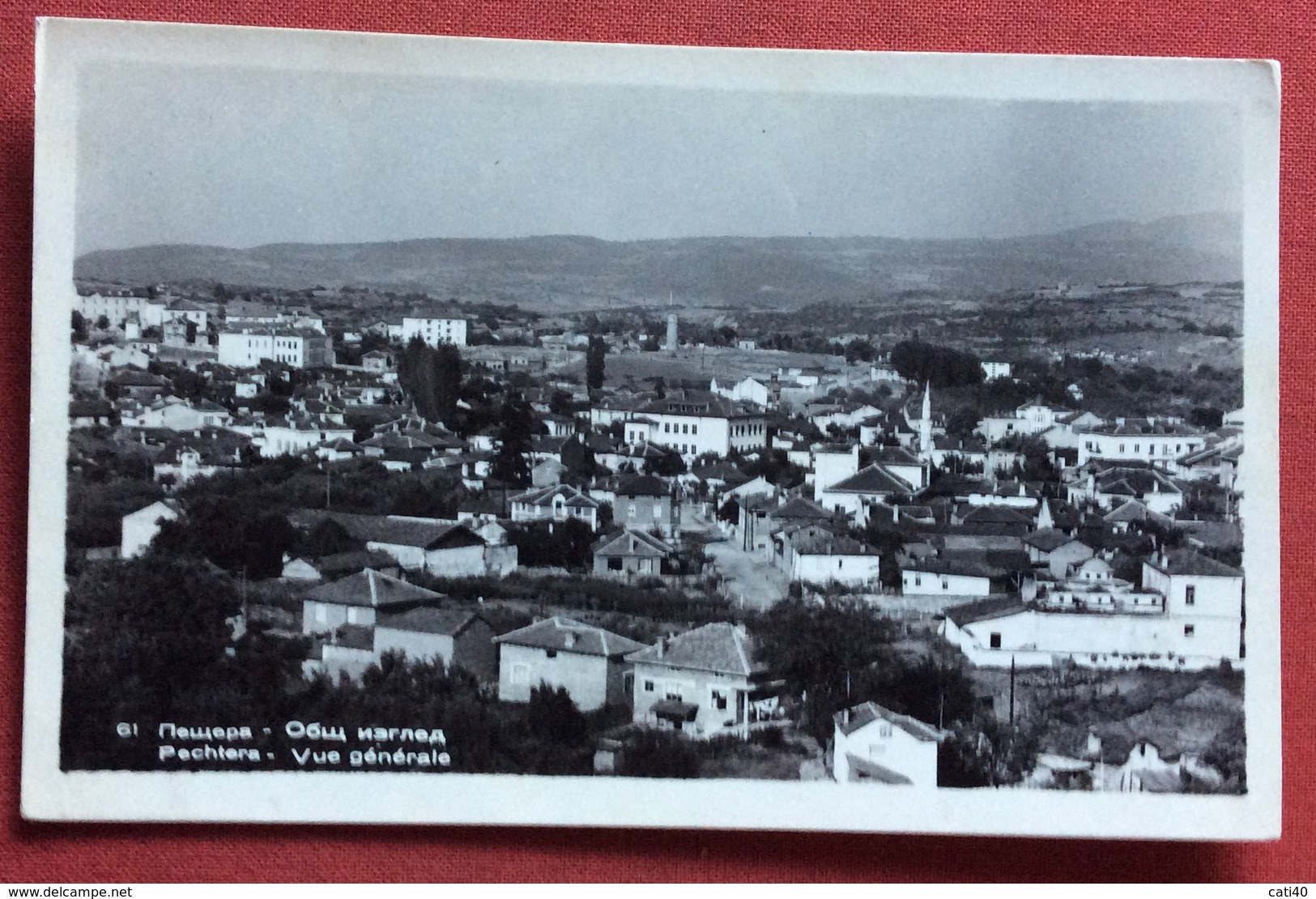 BULGARIA PECHTERA  PANORAMA - Bulgaria