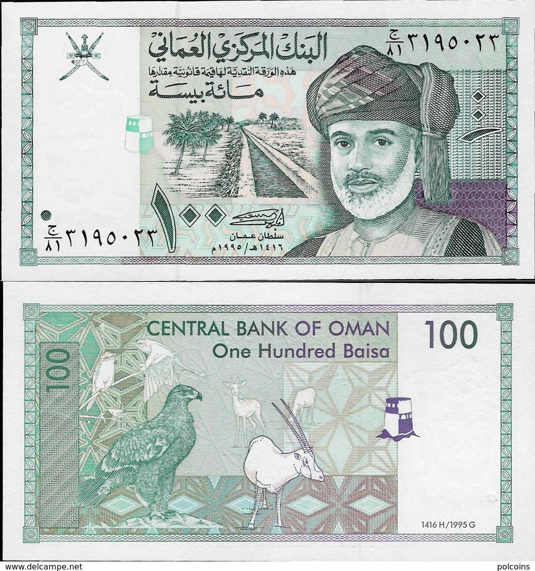 Oman 1995 - 100 Baisa - Pick 31 UNC - Oman