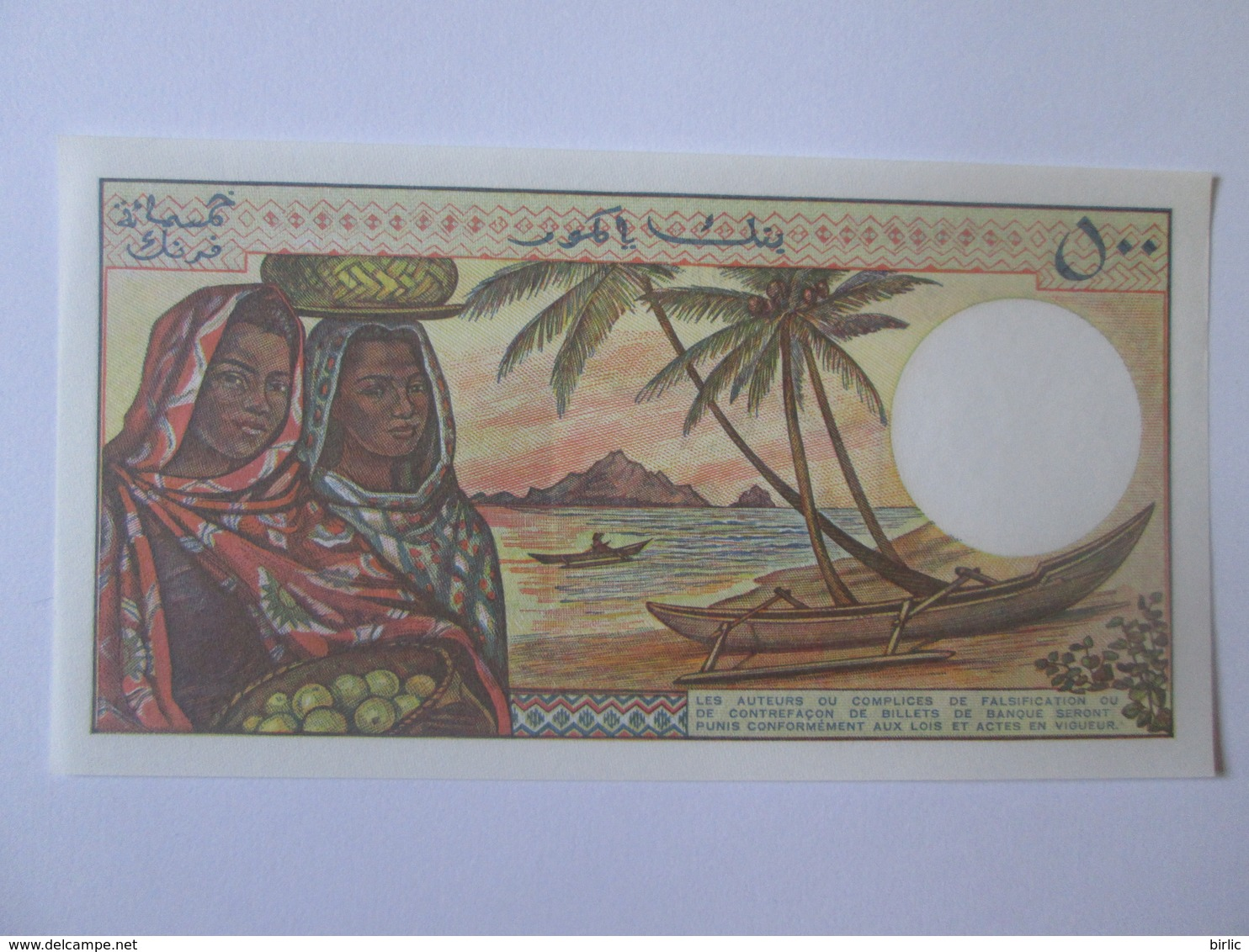 Comores/Comoros 500 Francs 1994 Banknote UNC - Comores