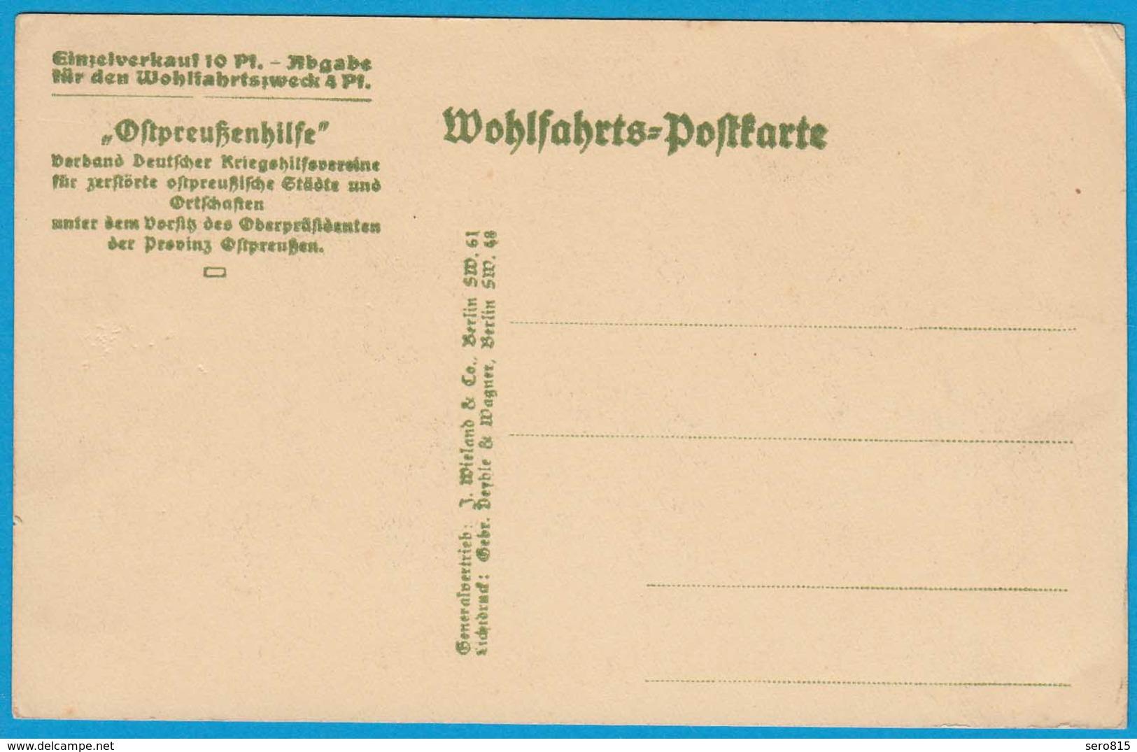 AK ZERSCHOSSENE ORTSCHAFT ORTELSBURG OSTPREUßEN  (1262 - Ostpreussen