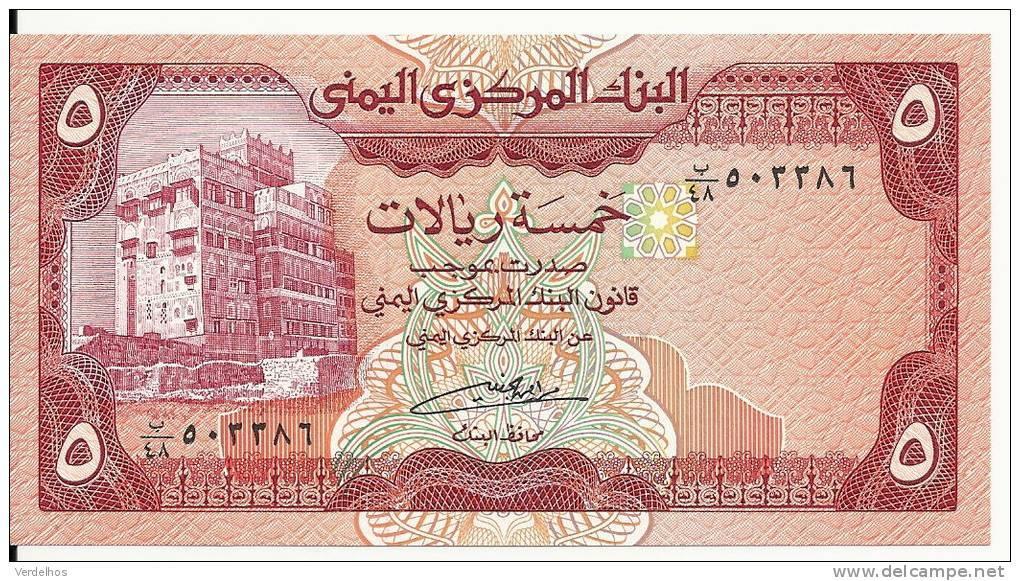 YEMEN 5 RIALS  ND1991 UNC P 17 C - Yémen