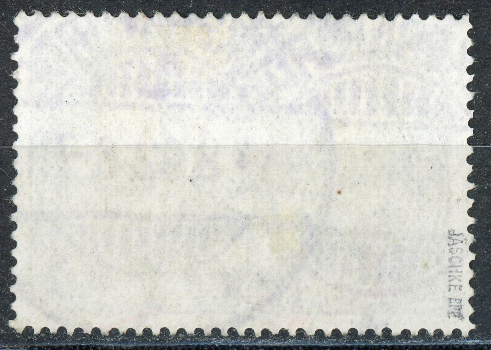Nr. 79 A Gestempelt Geprüft BPP - Michel 130 € - Deutschland