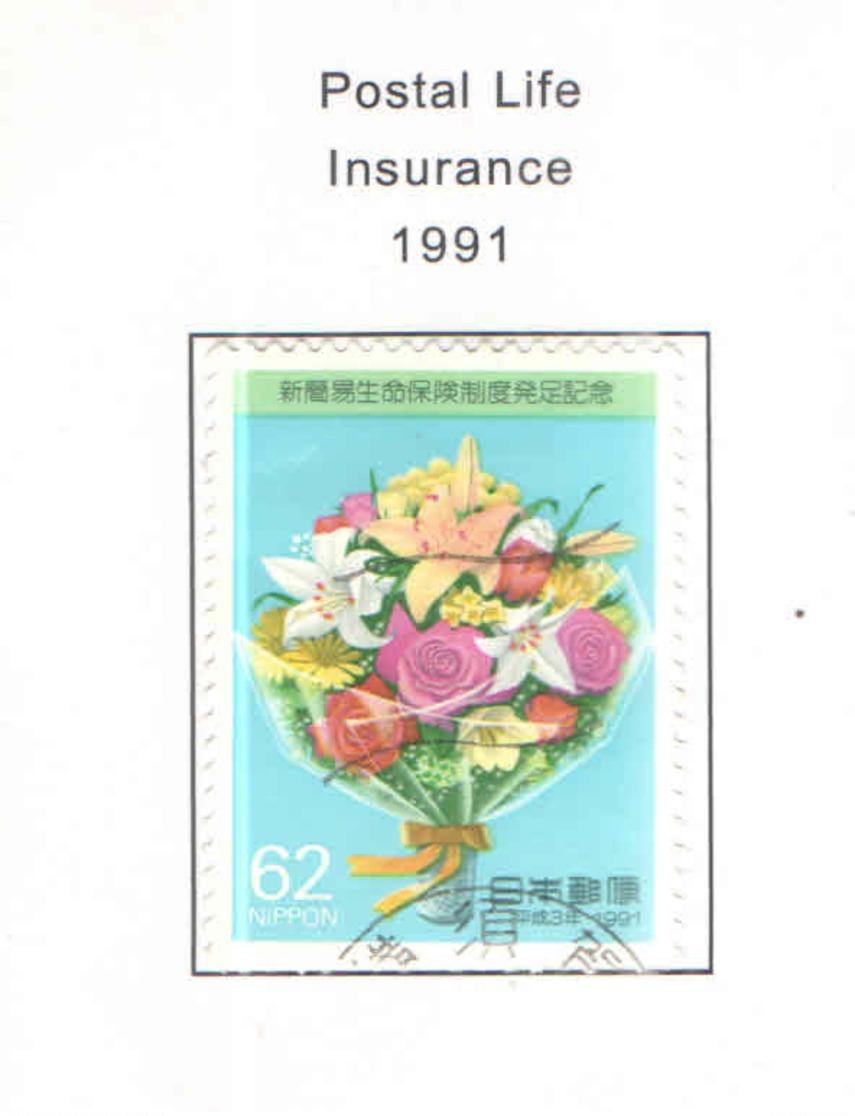 Giappone PO.1991 Assic.Poste  Scott.2081+ See Scan On Scott.Page: - 1989-... Keizer Akihito (Heisei-tijdperk)