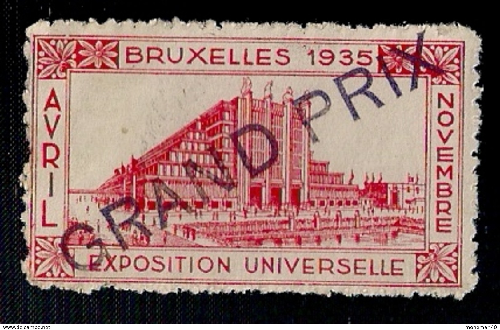 BELGIQUE - VIGNETTE - EXPOSITION UNIVERSELLE - BRUXLLES 1935 - GRAND PRIX. - 1935 – Brüssel (Belgien)