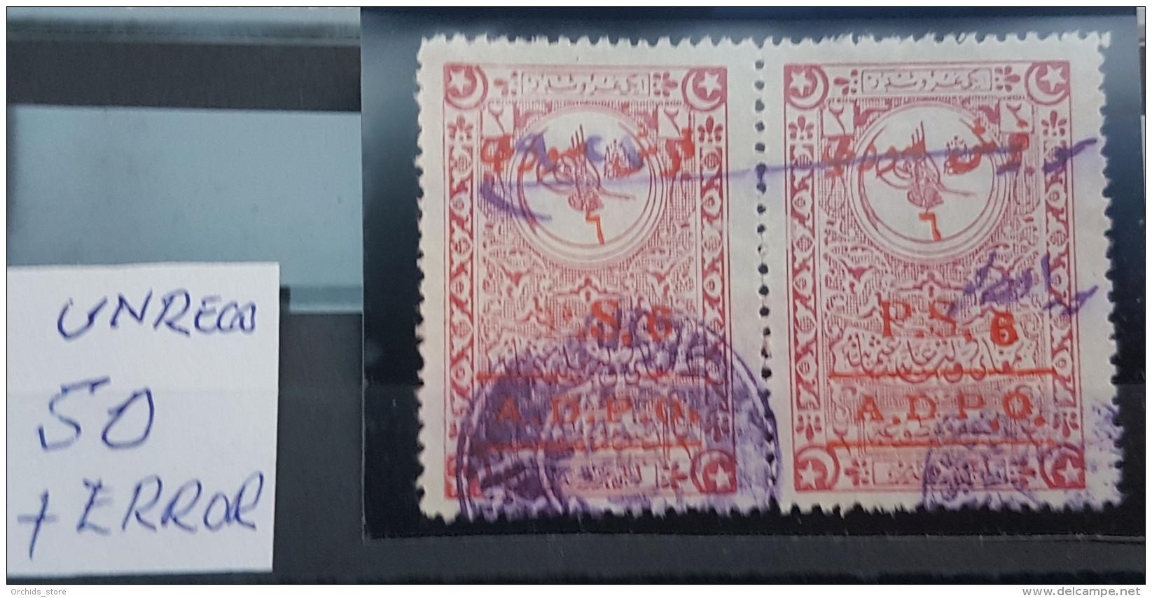 BB2 - Lebanon Syria ADPO Ottoman (Type 7) Fixed Fee Revenue Stamp PS 6 Ovpt 2, UNrecorded Pair With Error - Lebanon