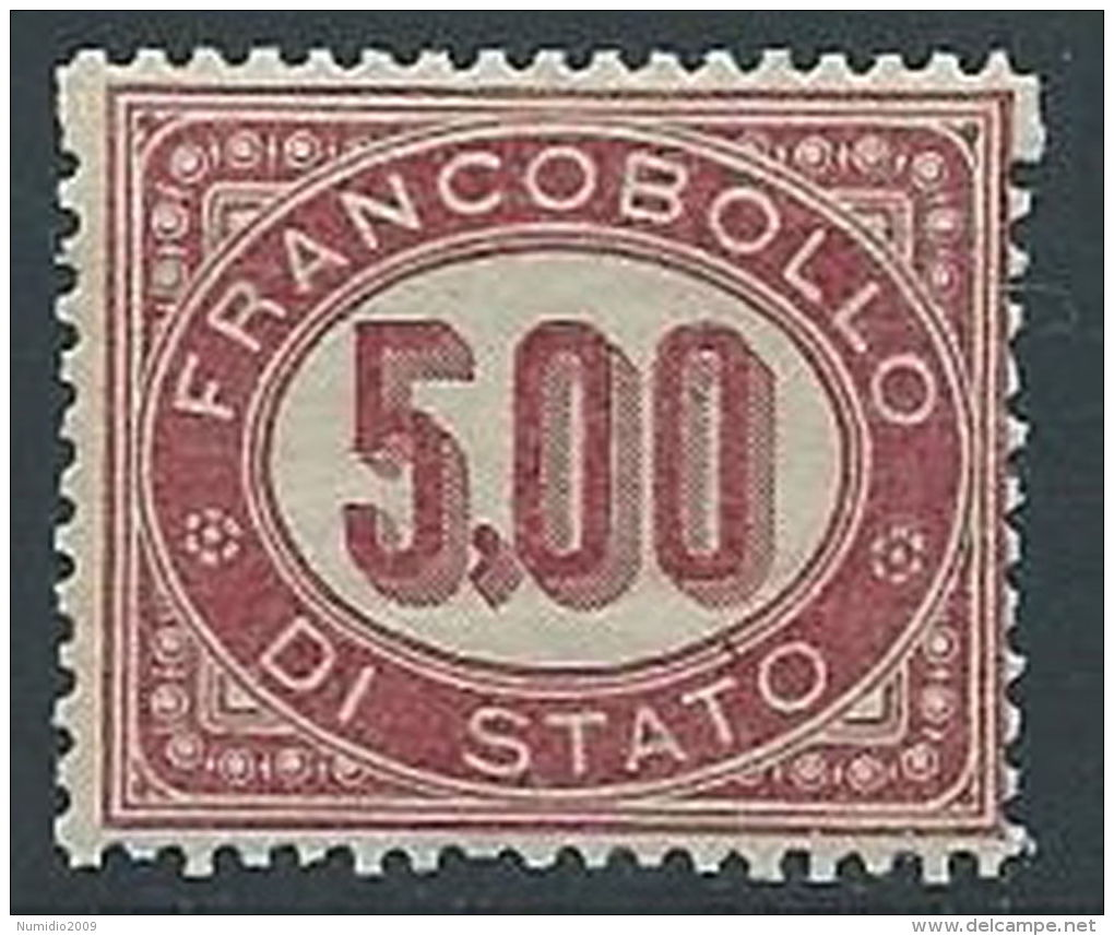 1875 REGNO SERVIZIO DI STATO 5 LIRE MNH ** - RR13770 - Servizi