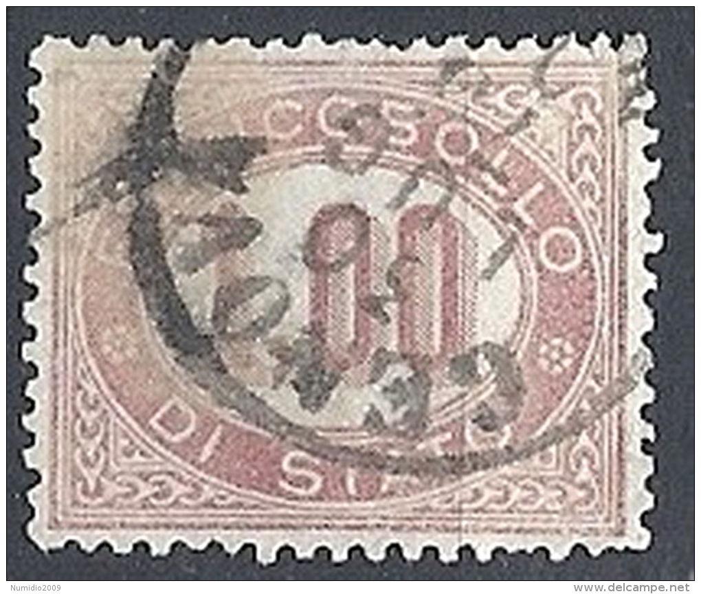 1875 REGNO USATO SERVIZIO DI STATO 1 LIRA - RR12939 - 1861-78 Vittorio Emanuele II