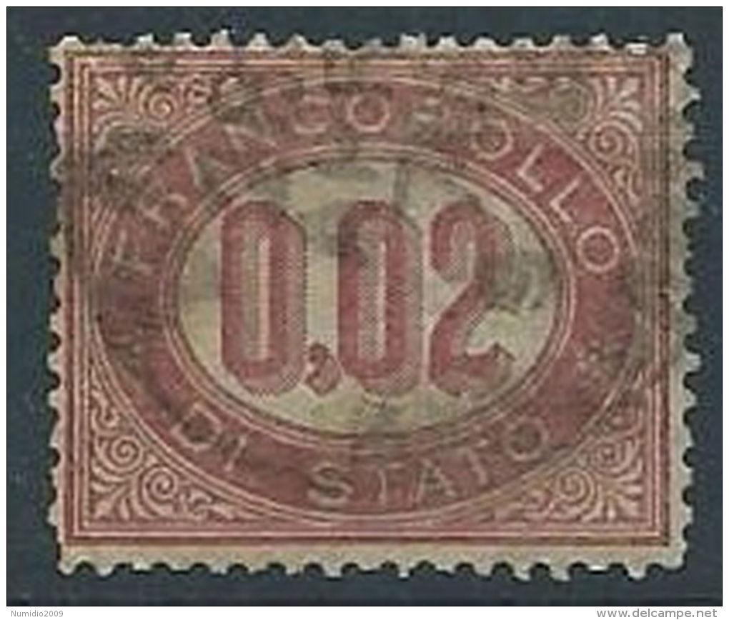 1875 REGNO USATO SERVIZIO DI STATO 2 CENT - RR13218 - 1861-78 Vittorio Emanuele II