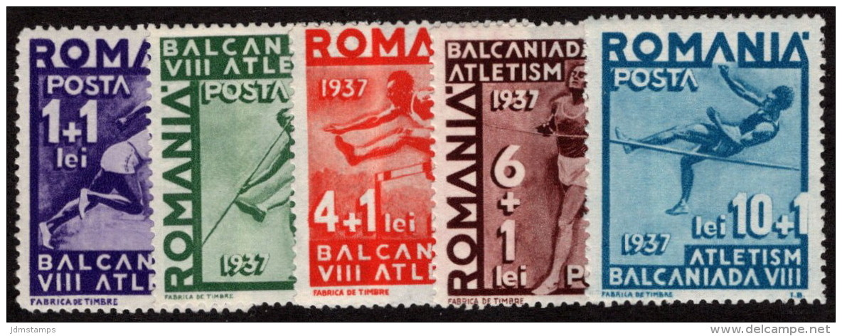 ROM SC #B77-81 MNH 1937 S-P/Balkan Games, Bucharest CV 8.60 (H, This Is NH) - 1918-1948 Ferdinand, Charles II & Michael