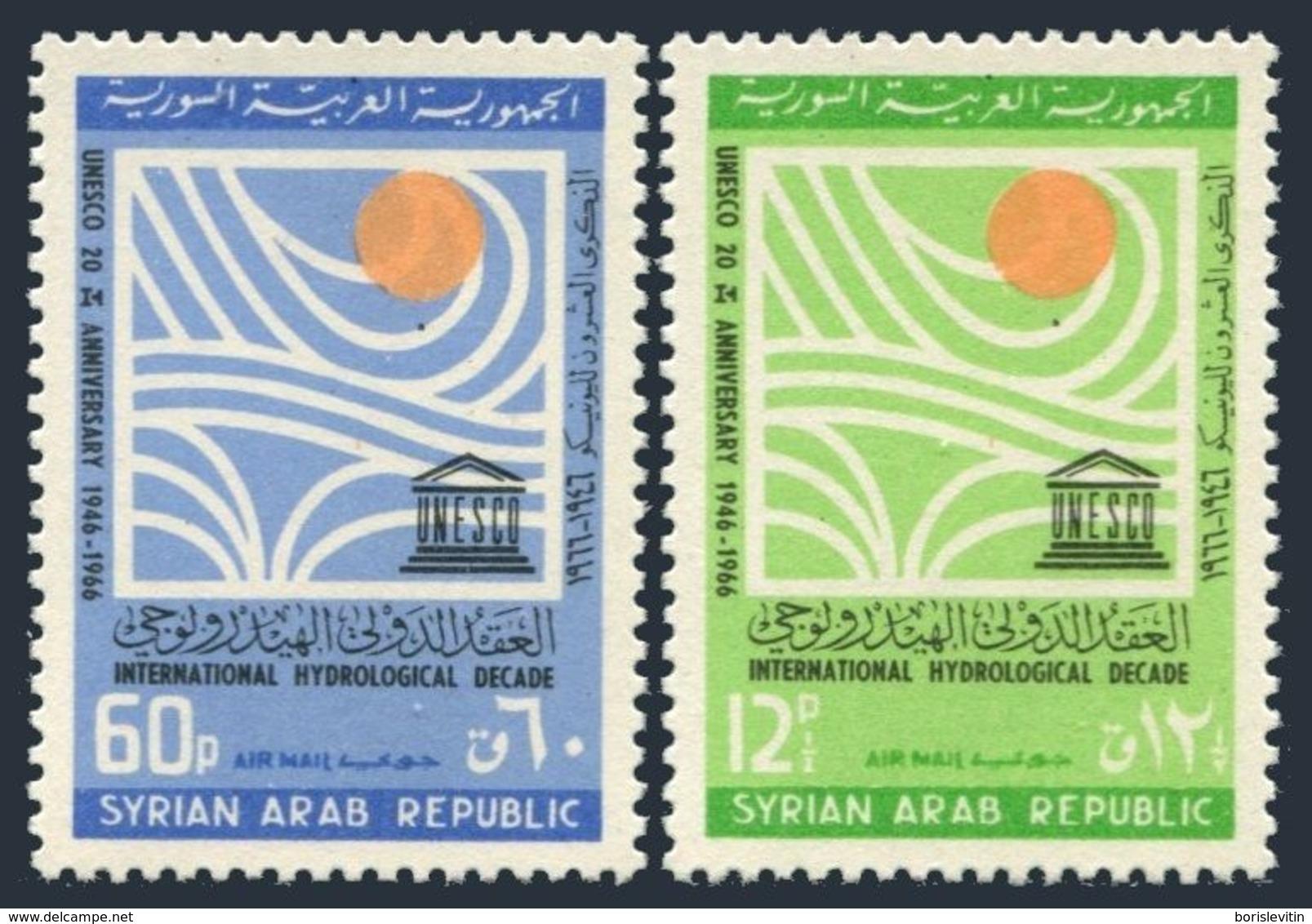 Syria C372-C373,MNH.Michel 953-954. UNESCO 1966.Hydrological Decade. - UNESCO