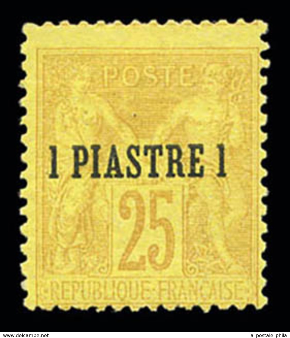 * LEVANT N°1, 1 Pi Sur 25c Jaune, RARE Et SUP (signé Brun/certificat)  Qualité: *  Cote: 600 Euros - Unused Stamps