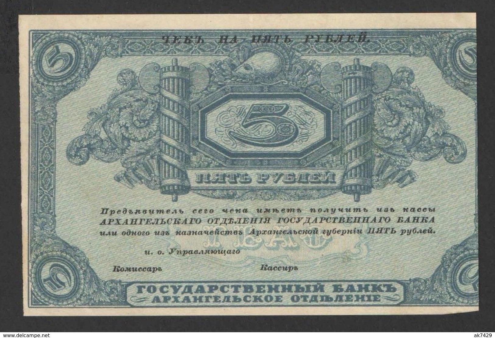 NORTH RUSSIA- ARCHANGEL GOVERNMENT 5 RUBLES 1918 P#S102r CUTTING ERROR UNC - Russie