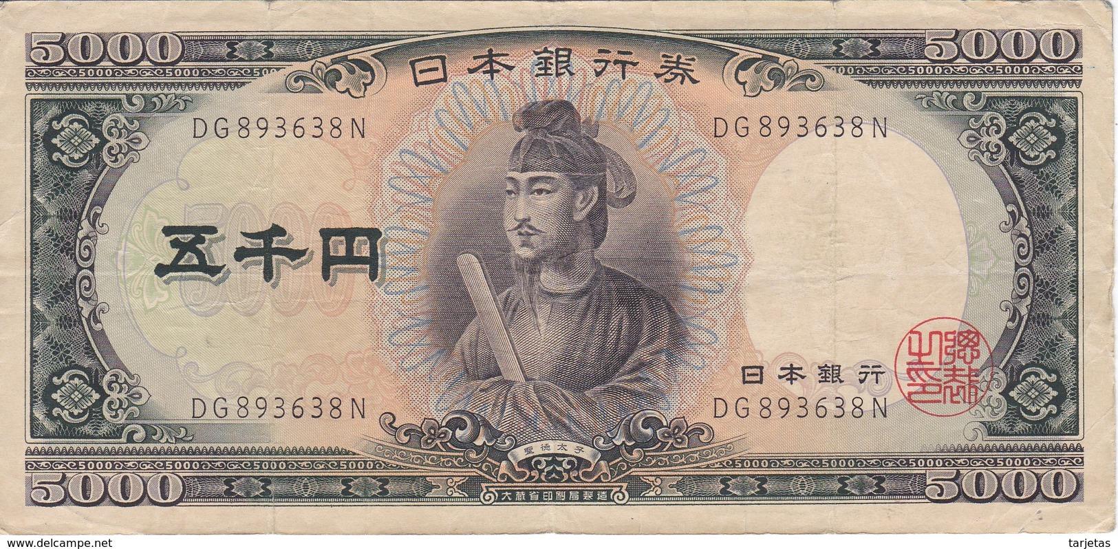 BILLETE DE JAPON DE 5000 YEN DEL AÑO 1957 (MUY RARO)  (BANKNOTE) - Japón