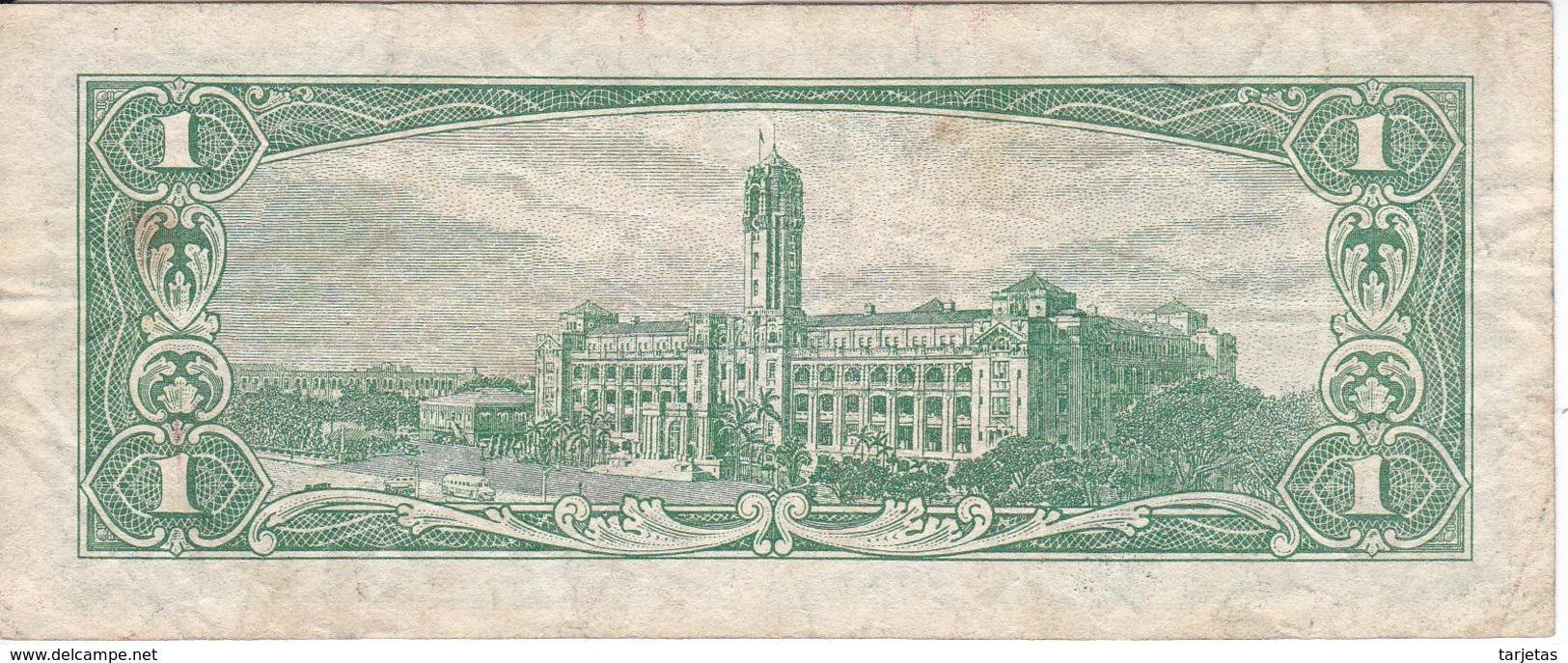 BILLETE DE TAIWAN DE 1 YUAN DEL AÑO 1969   (BANKNOTE) - Taiwan