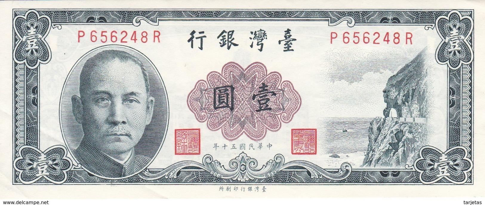 BILLETE DE TAIWAN DE 1 YUAN DEL AÑO 1969 EN CALIDAD EBC (XF)  (BANKNOTE) - Taiwan