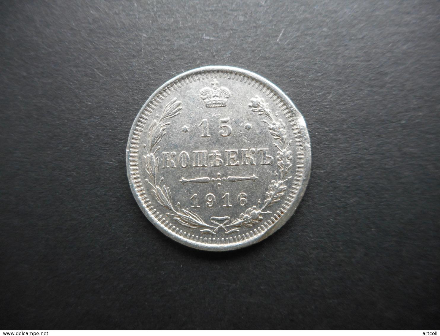 Russia-Empire 15 Kopeks 1916 Nikolai II - Russie
