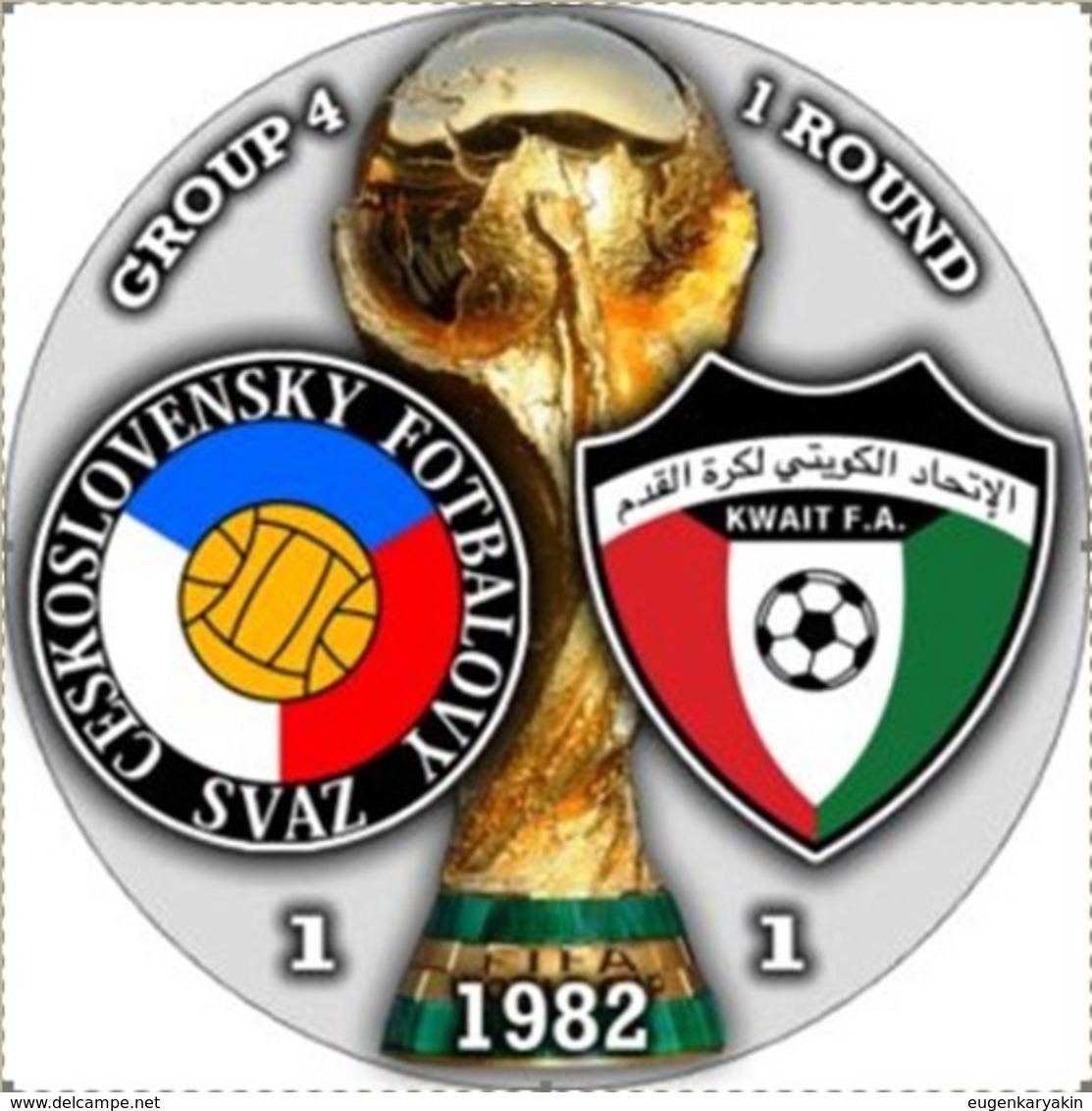 Pin FIFA World Cup 1982 Group 4 Round 1 Czechoslovakia Vs Kuwait - Fussball