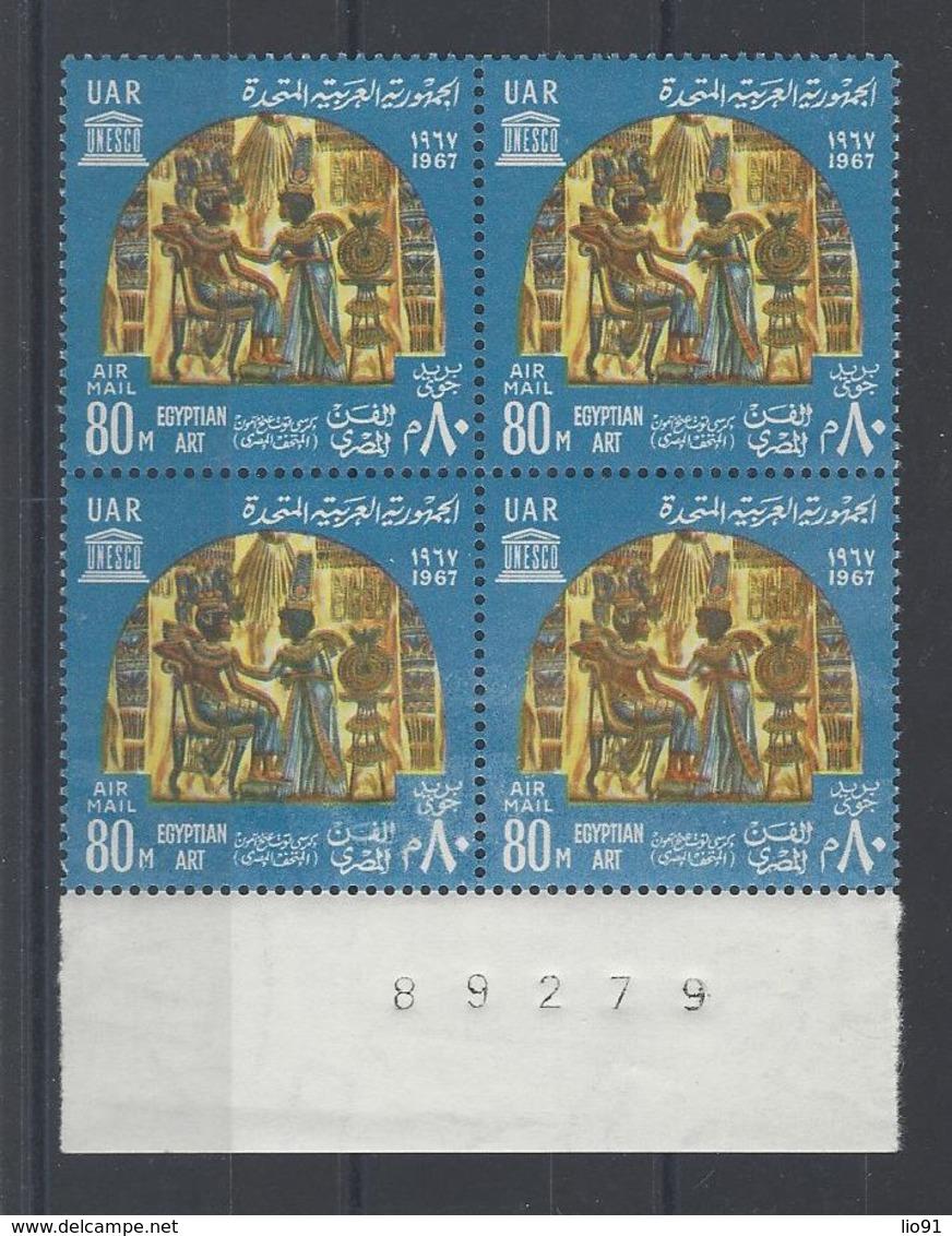 EGYPTE. YT  PA 108  Neuf **  Journée Des Nations Unies  1967 - Poste Aérienne