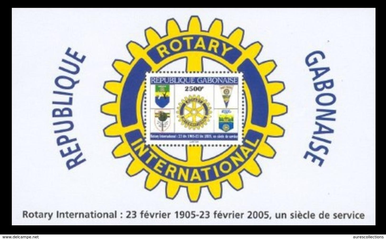 GABON 2005 - ROTARY INTERNATIONAL CENTENARY SOUVENIR SHEET SS BLOC BLOCK - ULTRA RARE MNH - Rotary, Lions Club