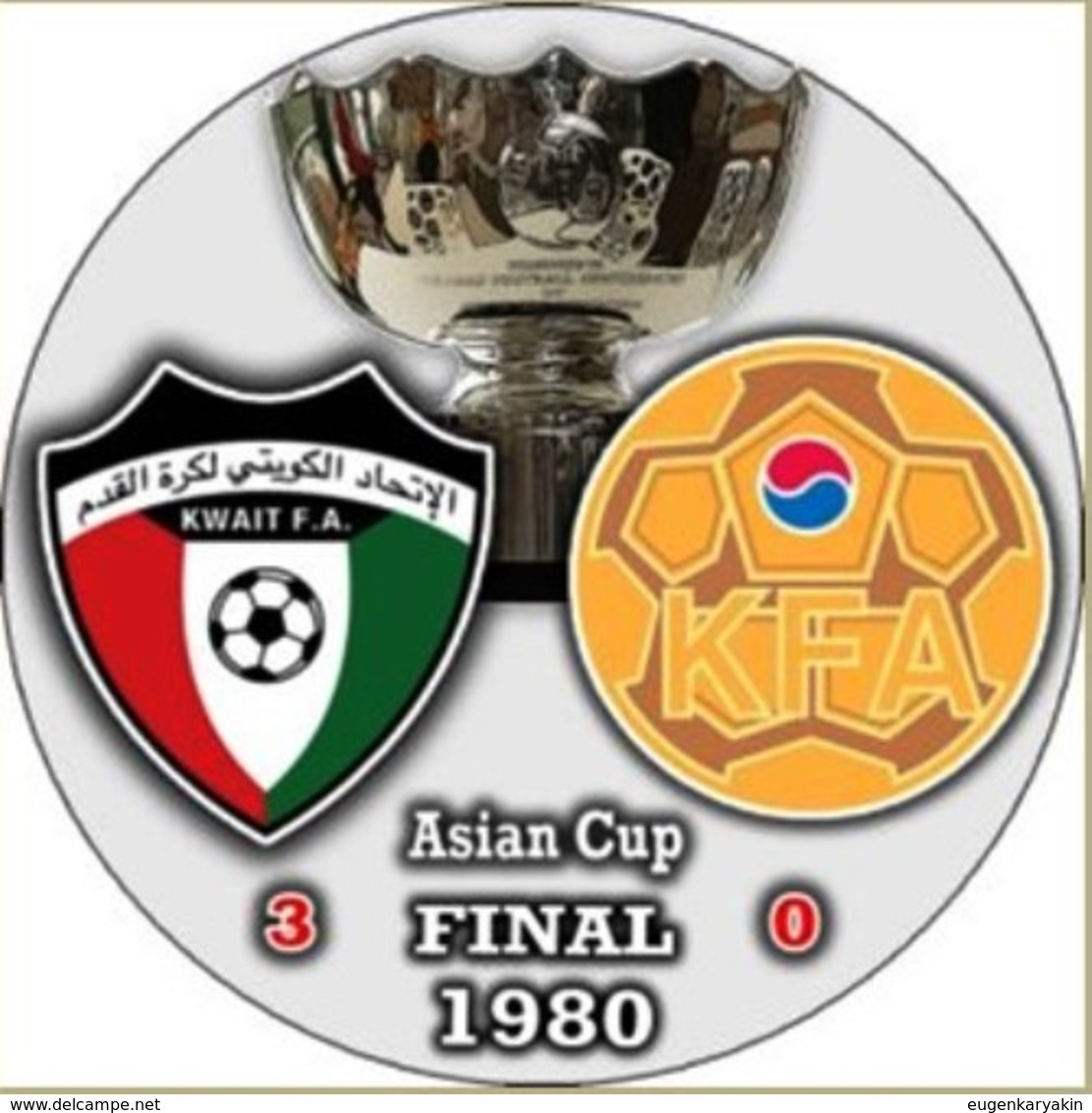 Pin Asian Cup 1980 Final Kuwait Vs South Korea - Fussball