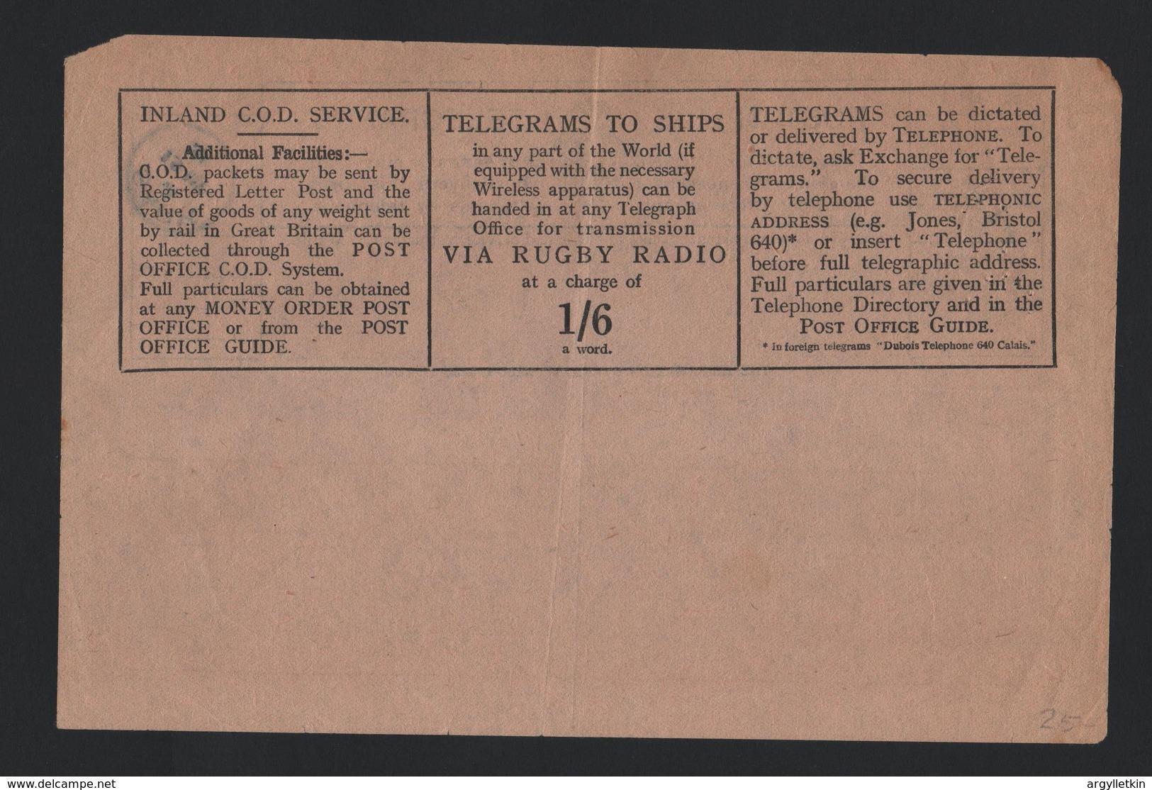 CHANNEL ISLANDS SARK JERSEY SOLICITOR GENERAL 1931 TELEGRAM - Sark