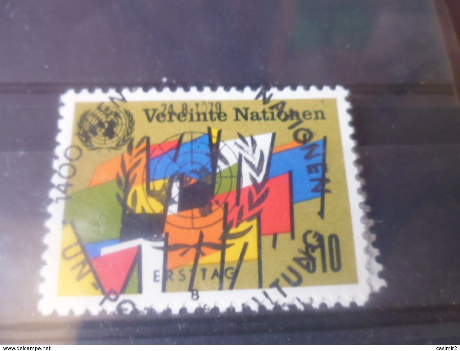 NATIONS UNIES VIENNE N° 6 - Centre International De Vienne