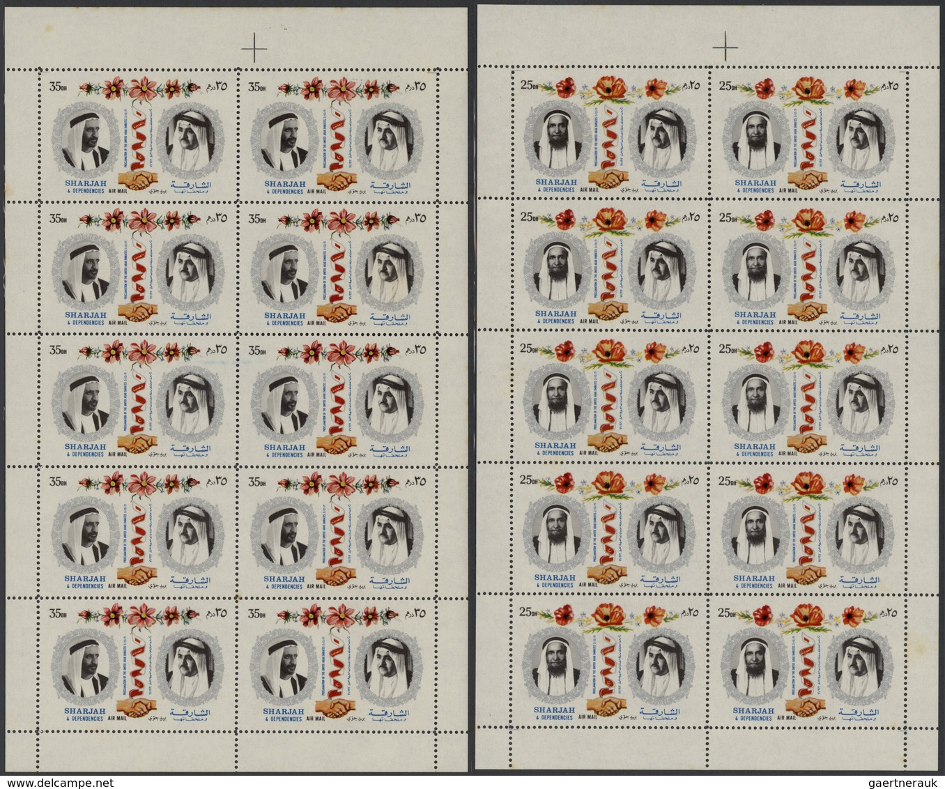 Schardscha / Sharjah: 1971, Foundation Of UAR, Matt Paper, 25dh. To 2r., Complete Set Of Six Values - Sharjah