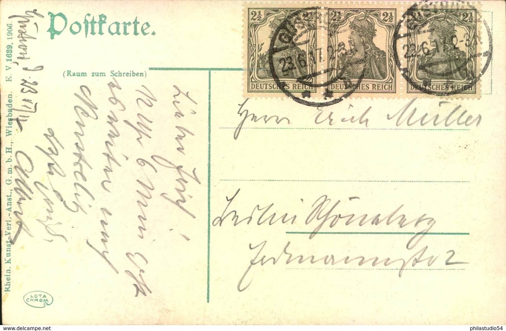 1917, GÜSTROW, Lindenstrasse - Allemagne