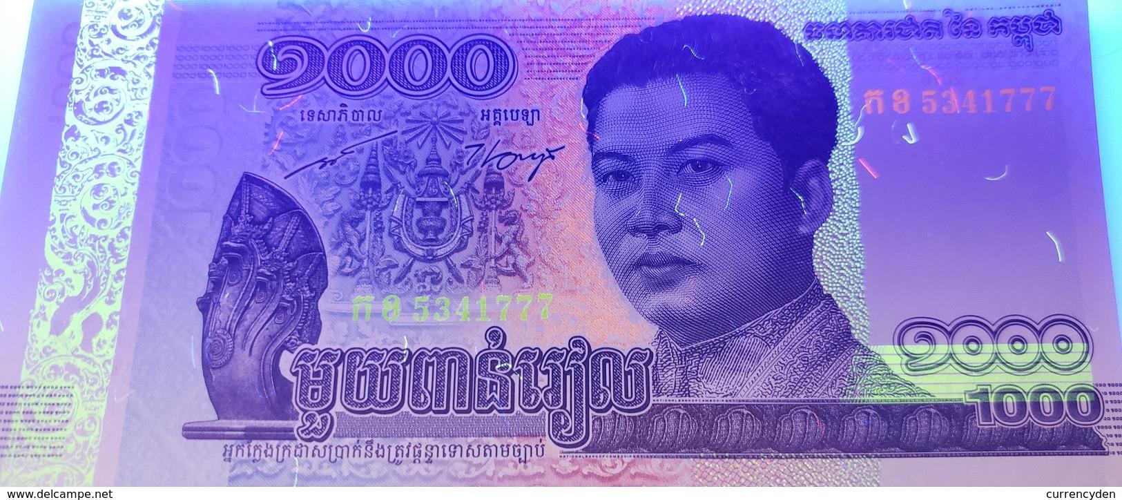 Cambodia P-NEW, 1000 Riel, Snake / Palace, Human-bird Figure, 2016 UNC See UV/WM - Cambodia