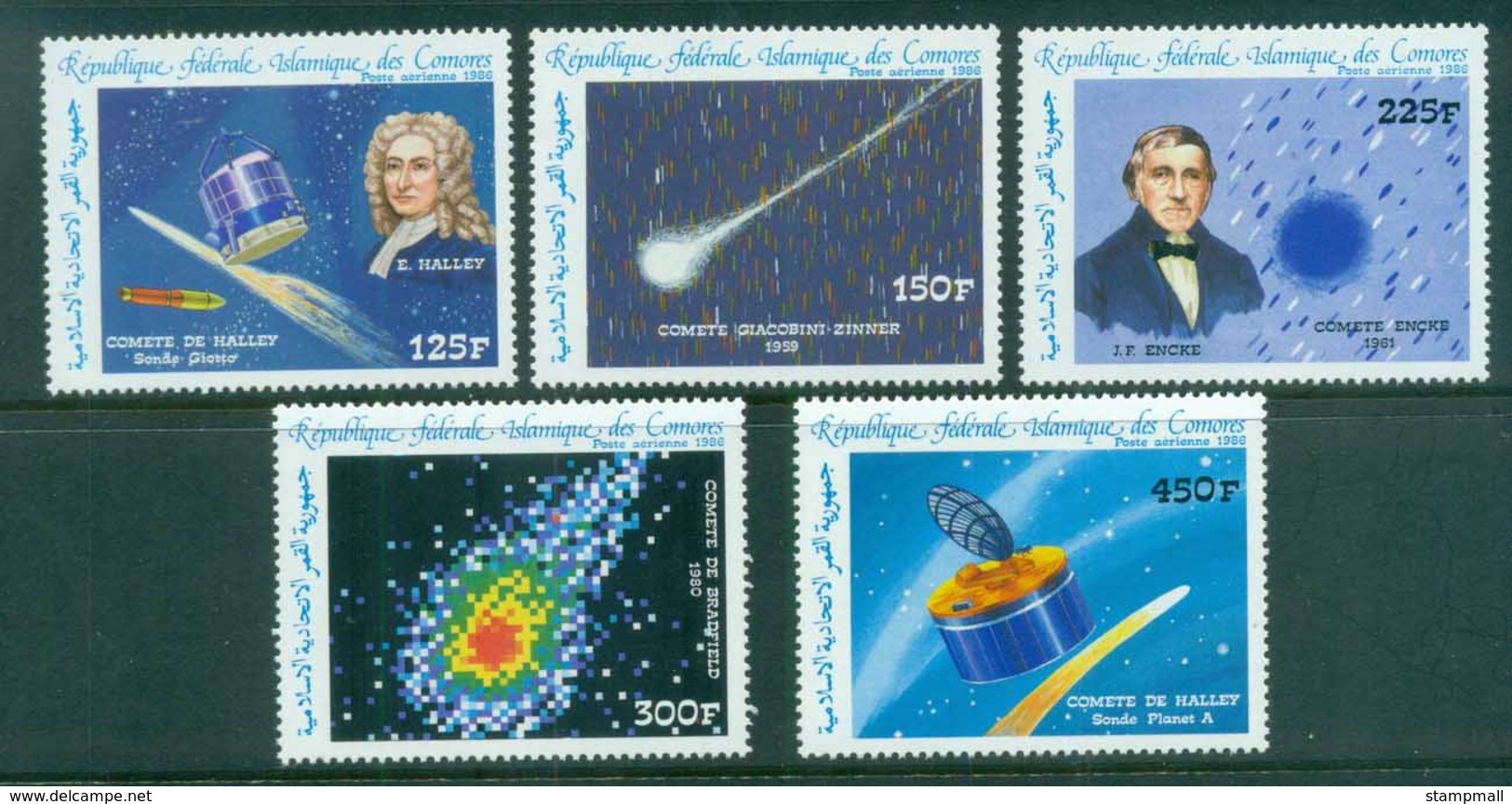 Comoro Is 1986 Halley's Comet MUH - Komoren (1975-...)