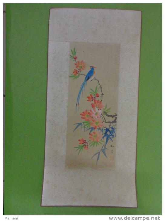 Tableau 16.5cm X 30cm -peinture Sur Soie ? Theme Asiatique Sur Soie -paon-papillon - Art Asiatique