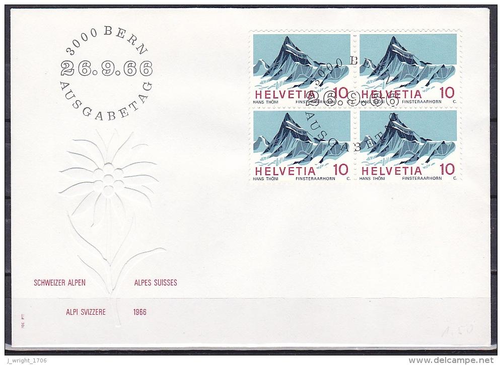 Switzerland/1966 - Swiss Alps/Schweizer Alpen II/Alpes Suisses II - 10 C Block - FDC - FDC