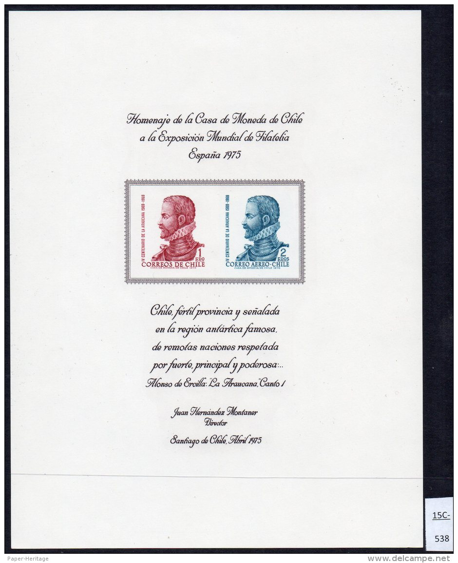 Chile 1975 : Spain 1975 Stamp Exhibition Special Sheet Araucana Poem Poetry. - Chile