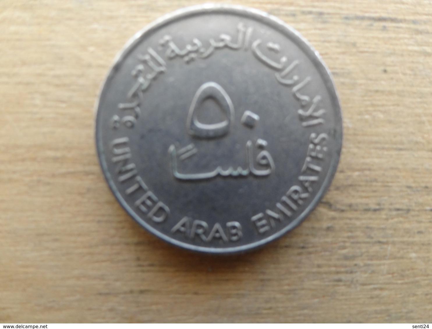 Emirats Arabes Unis  50  Fils  1988 Km 5 - Emirats Arabes Unis