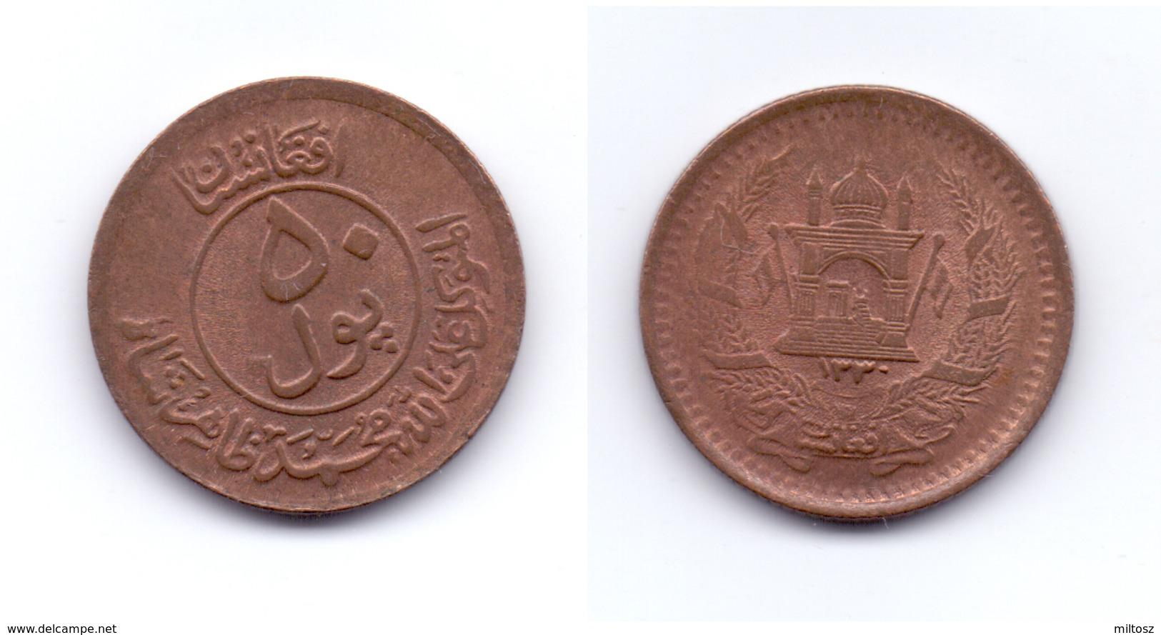 Afghanistan 50 Pul 1330 (1951) (KM#942.1) - Afghanistan