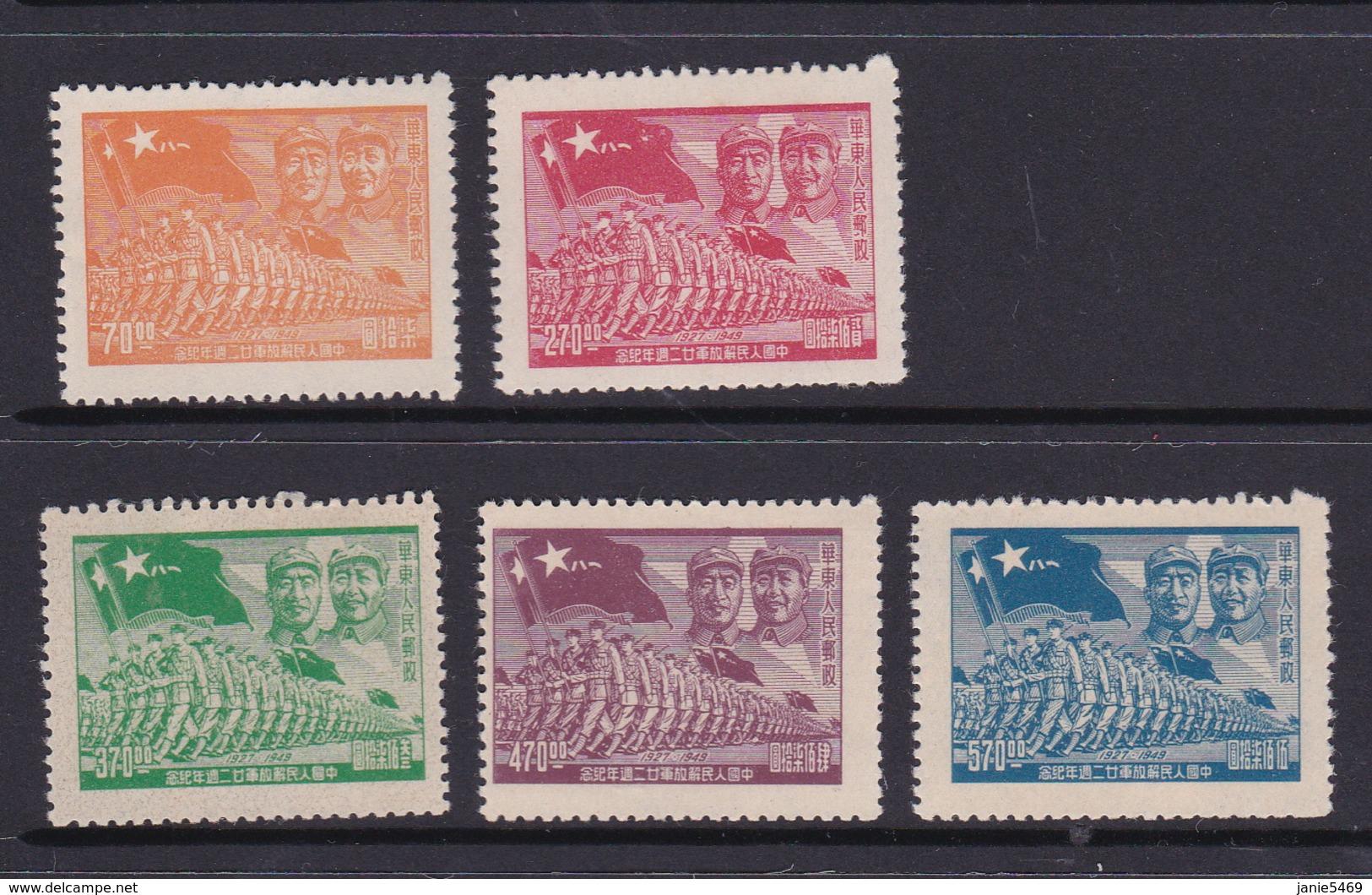China East China SG EC378-382 1949 22nd Anniversary Chinese Liberation Army, Mint - China