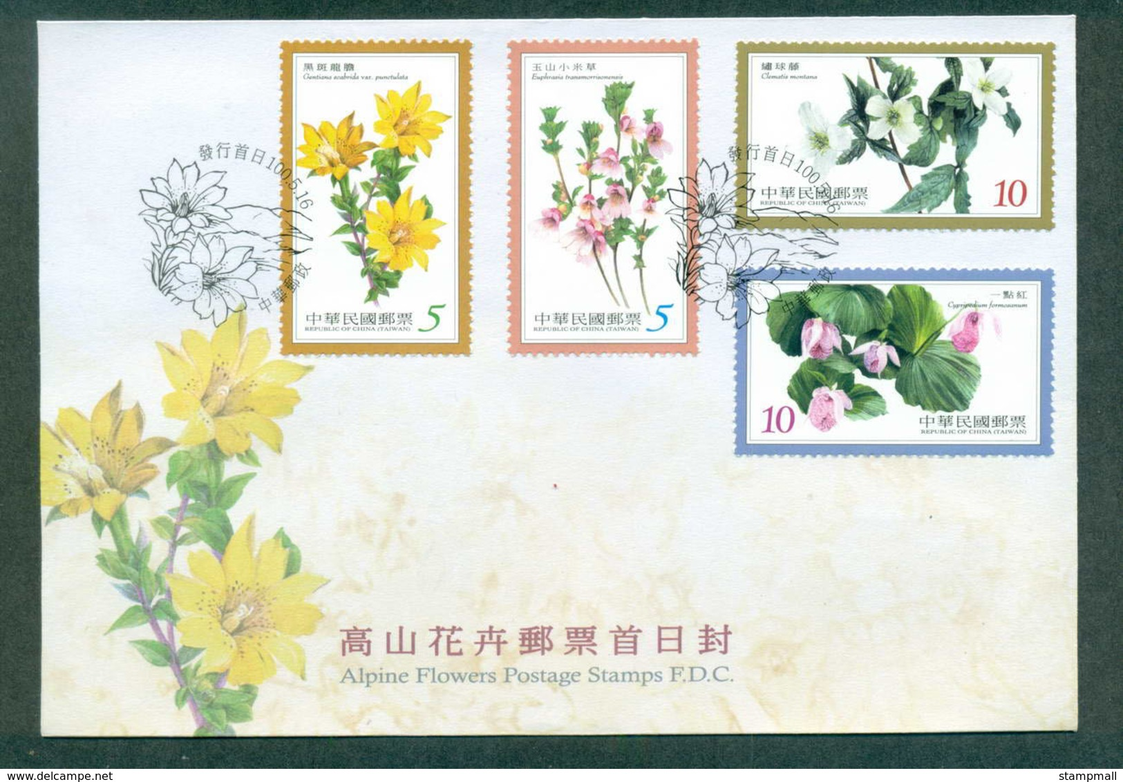 China ROC Taiwan 2011 Alpine Flowers FDC Lot62127 - Taiwán (Formosa)