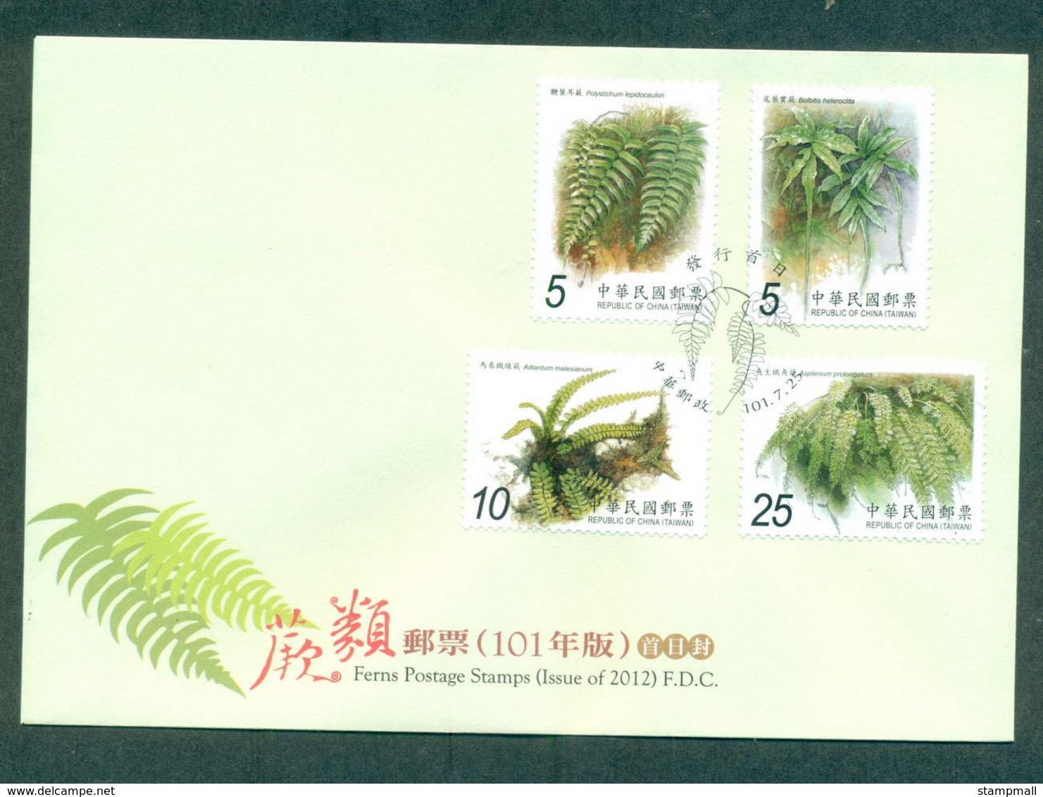 China ROC Taiwan 2012 Ferns FDC Lot62130 - Taiwán (Formosa)