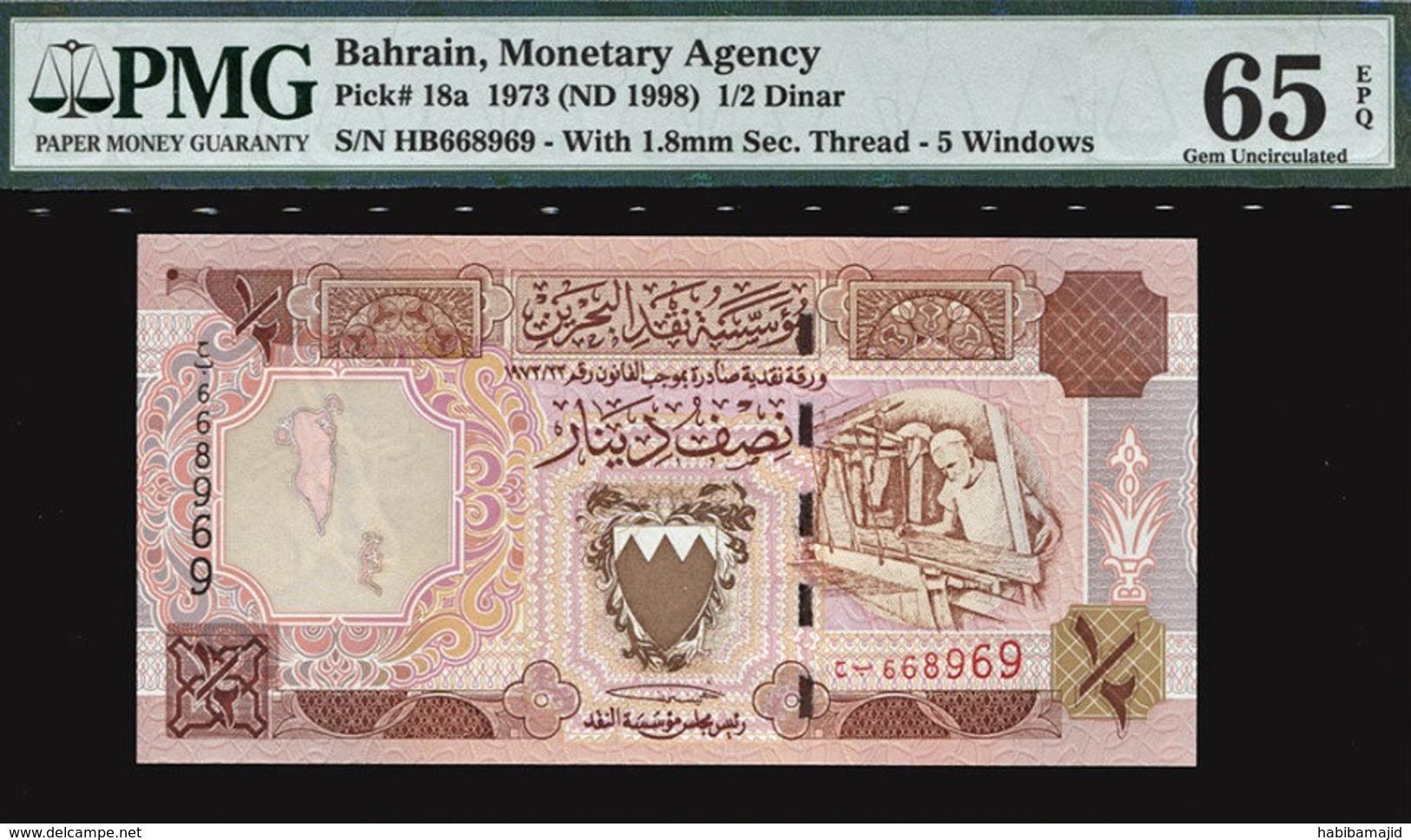 Bahreïn : 1/2 DINAR PMG 65 EPQ GEM UNC - Bahrein